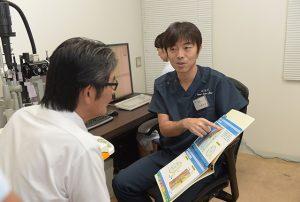 眼科診察室(1)